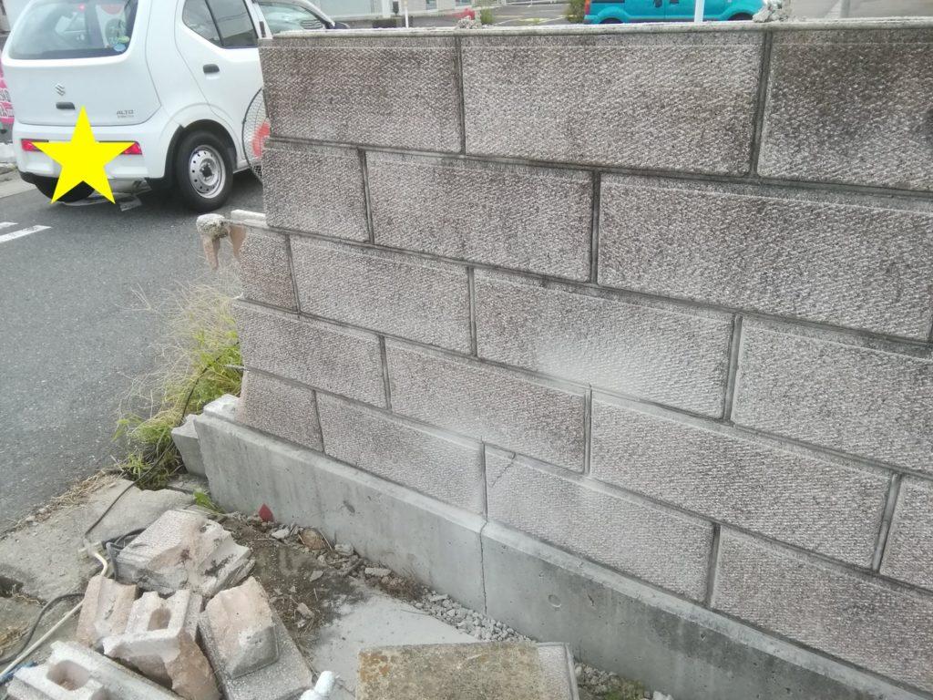 軽量ブロック工事